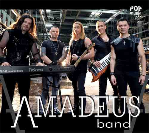 CD AMADEUS BAND ALBUM 2018 GRAND PRODUCTION
