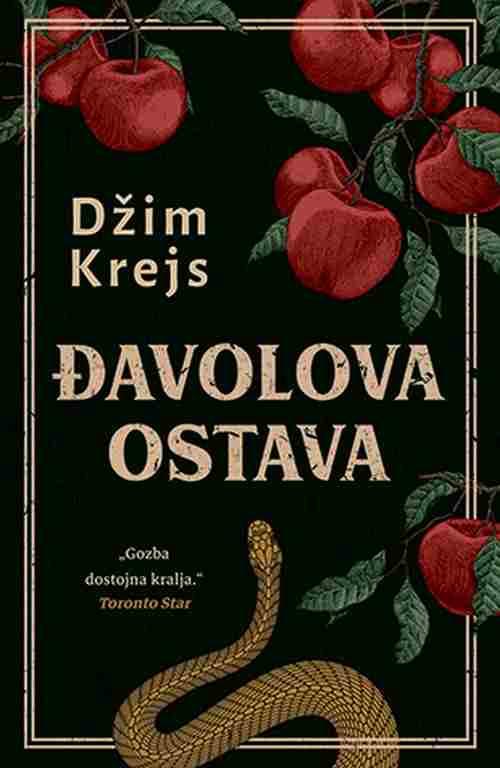 Djavolova ostava Dzim Krejs knjiga 2018 Gozba dostojna kralja price