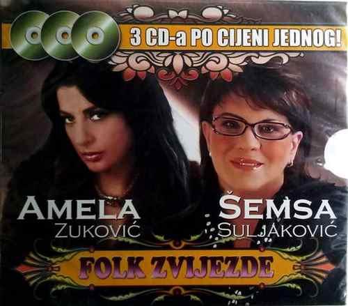 3CD AMELA ZUKOVIC SEMSA SULJAKOVIC 2014 Folk  RENOME Bosnia, Serbia, Croatia