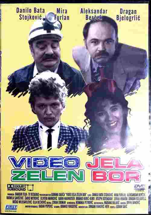 DVD VIDEO JELA ZELEN BOR MIRA FURLAN DRAGAN BJELOGRLIC GORAN GAJIC FIRST BERCEK