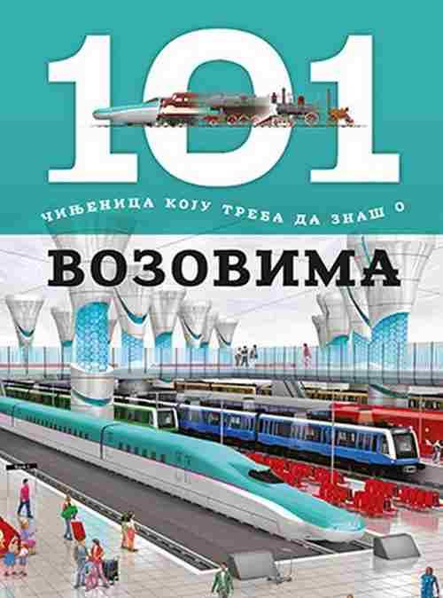 101 cinjenica koju treba da znas o vozovima Grupa autora knjiga 2018 edukativni