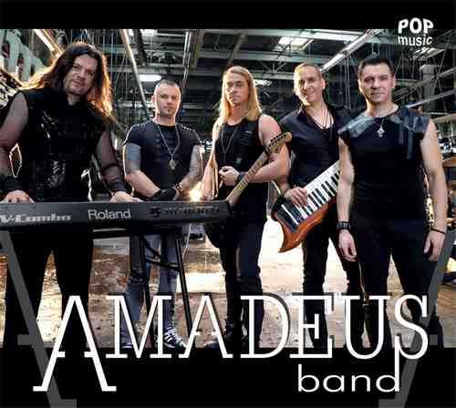 CD AMADEUS BAND ALBUM 2018 GRAND PRODUCTION