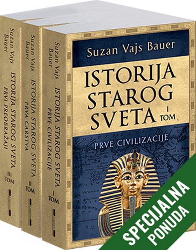 Istorija starog sveta I-III  Suzan Vajs Bauer  knjiga 2020 Edukativni