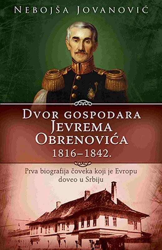 Dvor gospodara Jevrema Obrenovica 1816-1842.  Nebojsa Jovanovic  knjiga 2020 Publicistika