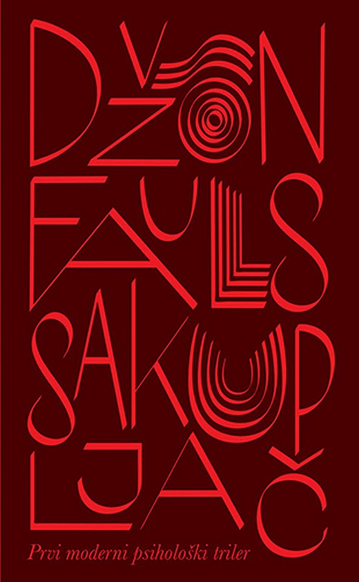 Sakupljac  Dzon Fauls  knjiga 2020