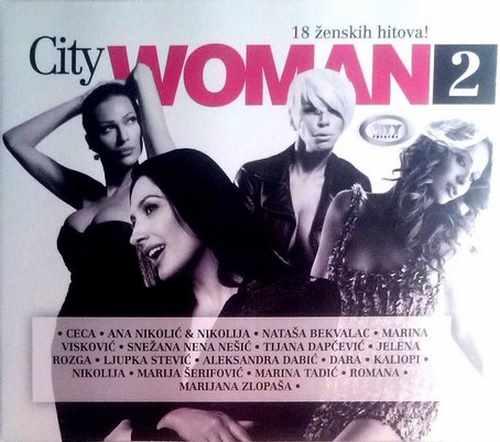 CD CITY WOMEN 2 compilation 2013 serbia bosnia croatia city records
