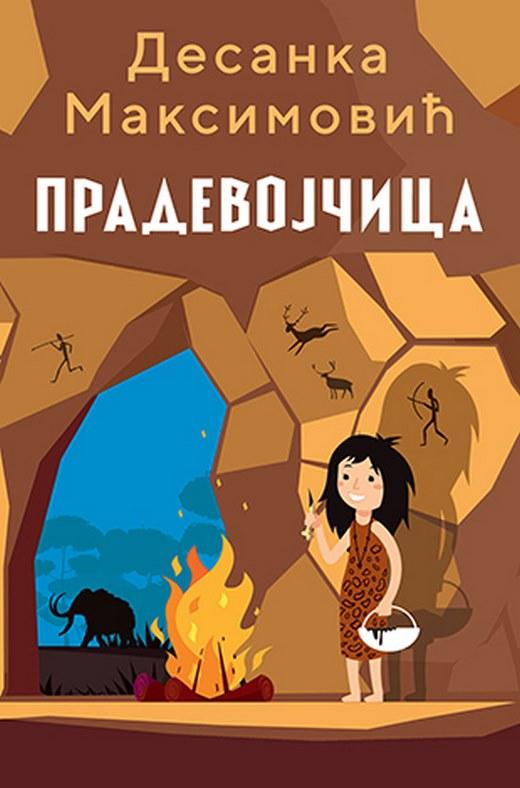 Pradevojcica  Desanka Maksimovic  knjiga 2020 Knjige za decu