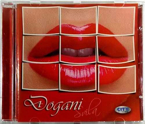 CD DJOGANI  SVILA album 2009 Serbian Bosnian Croatian music