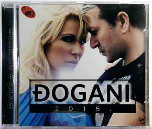 CD DJOGANI ALBUM 2015 DJOGANI bn music muzika srbija bosna hrvatska srpska