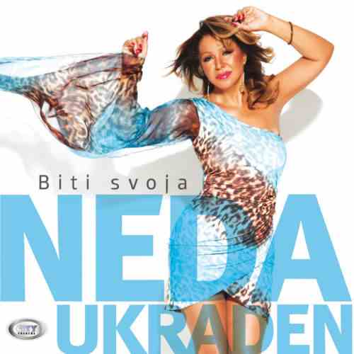 CD NEDA UKRADEN   BITI SVOJA ALBUM 2012 serbia bosnia croatia city records