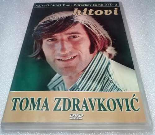 DVD TOMA ZDRAVKOVIC  HITOVI 2006 narodna muzika glazba jugoslavija