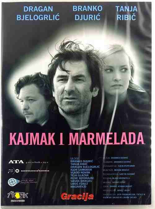 DVD KAJMAK I MARMELADA film 2006 Branko Djuric Dragan Bjelogrlic Tanja Ribic