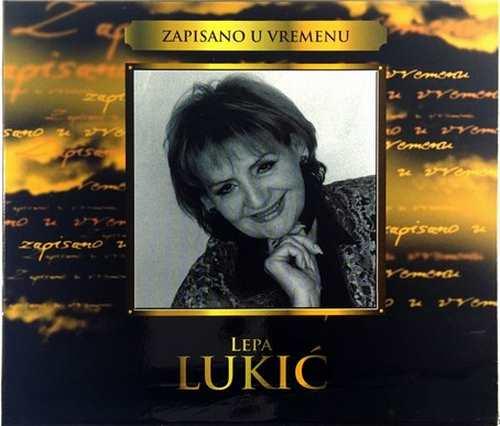 3CD LEPA LUKIC ZAPISANO U VREMENU compilation 2008 PGP RTS srbija hrvatska bosna
