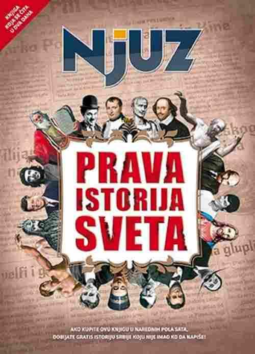 PRAVA ISTORIJA SVETA knjiga 2015 Laguna humor satira Ineteresantna i duhovita