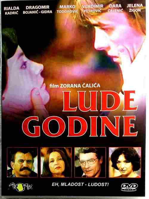 DVD LUDE GODINE Rialda Kadric Vladimir Petrovic Dragomir Bojanic Gidra Dara