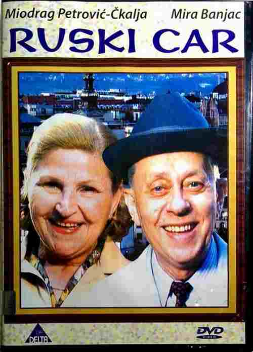 DVD RUSKI CAR film 1993 remastered Miodrag Petrovic Mira Banjac cedomir petrovic