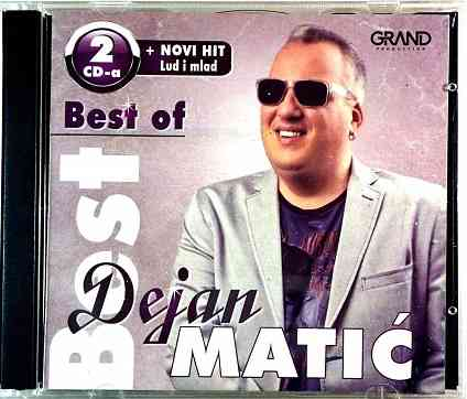 CD DEJAN MATIC THE BEST OF compilation 2016 lud i mlad novo hit srbija narodna
